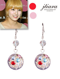 (Silver)레인보우 볼 이어링 Rainbow Ball Pierced Earrings